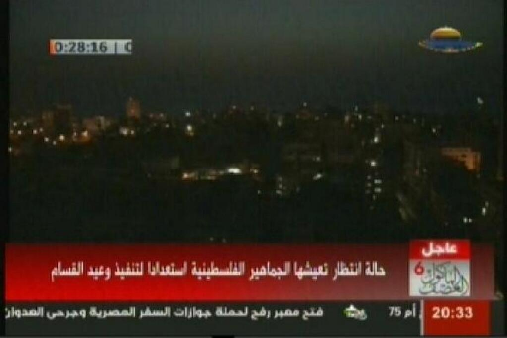 Countdown timer to massive rocket barrage on Tel Aviv displayed on Hamas TV