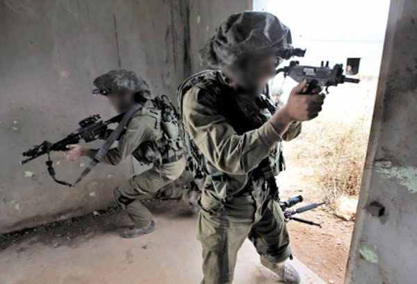Soldiers of Israel's Maglan unit in a training exercise