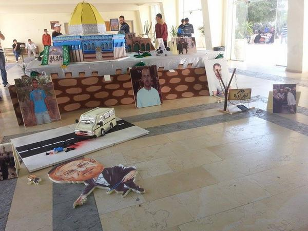These are items created for an exhibition by Palestinian students at Al Quds University in Jerusalem. The president of the university is the well-known 'moderate', Sari Nusseibeh. Note the cutout of Yehuda Glick in the foreground.