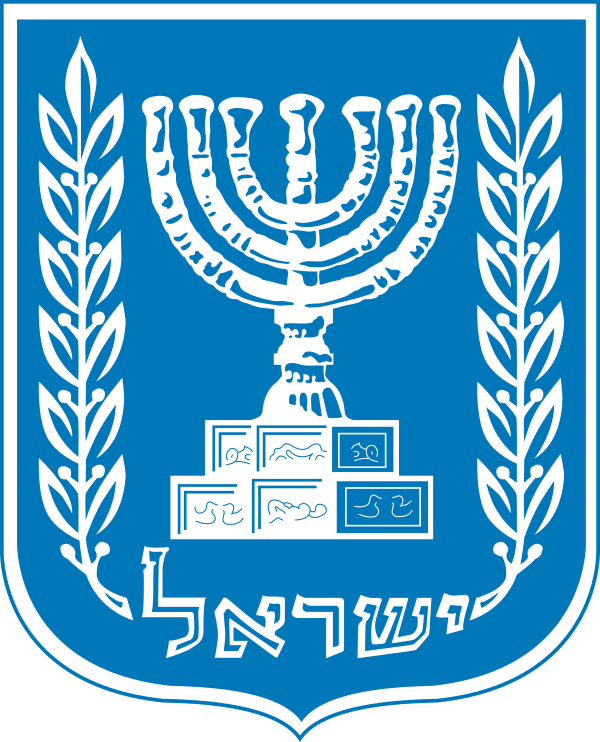 The symbol of the State of Israel, as defined in the proposed Jewish State law