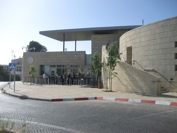 US Consulate, Jerusalem. The Embassy to 'Palestine'