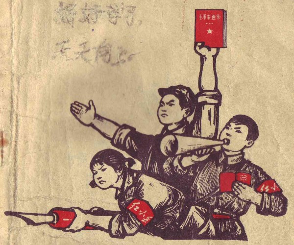 Student Red Guards often beat and humiliated formerly respected teachers during the Cultural Revolution