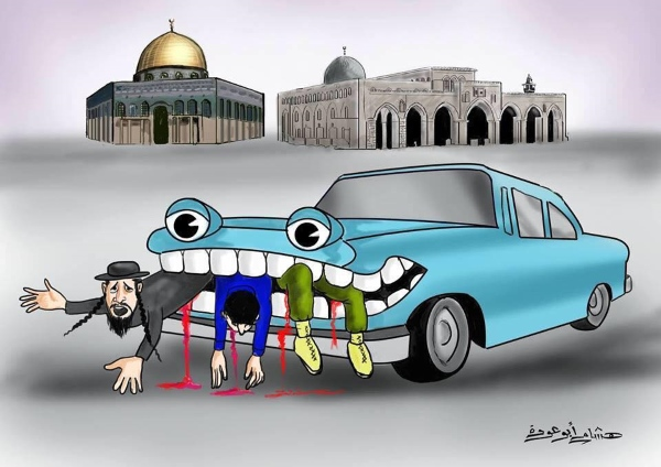 Palestinian social media cartoon encouraging vehicular homicide Today there was yet another case of attempted murder by car. Luckily, several policewomen who were struck were only lightly injured -- and when the driver tried to back over them, he was shot dead.