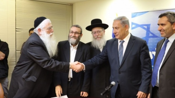 Likud's Benjamin Netanyahu signs coalition agreement with United Torah Judaism party this week.