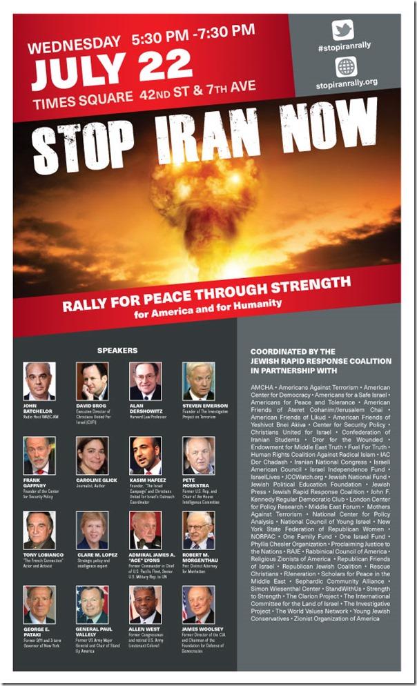 stop-iran-rally-7.8