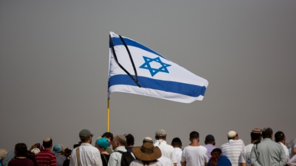 The funeral of Eitam and Na'ama Henkin, October 2, 2015