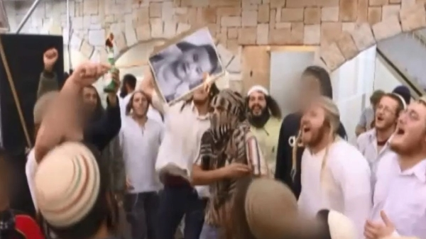 The wedding (video screenshot from Channel 2/Ha'aretz)